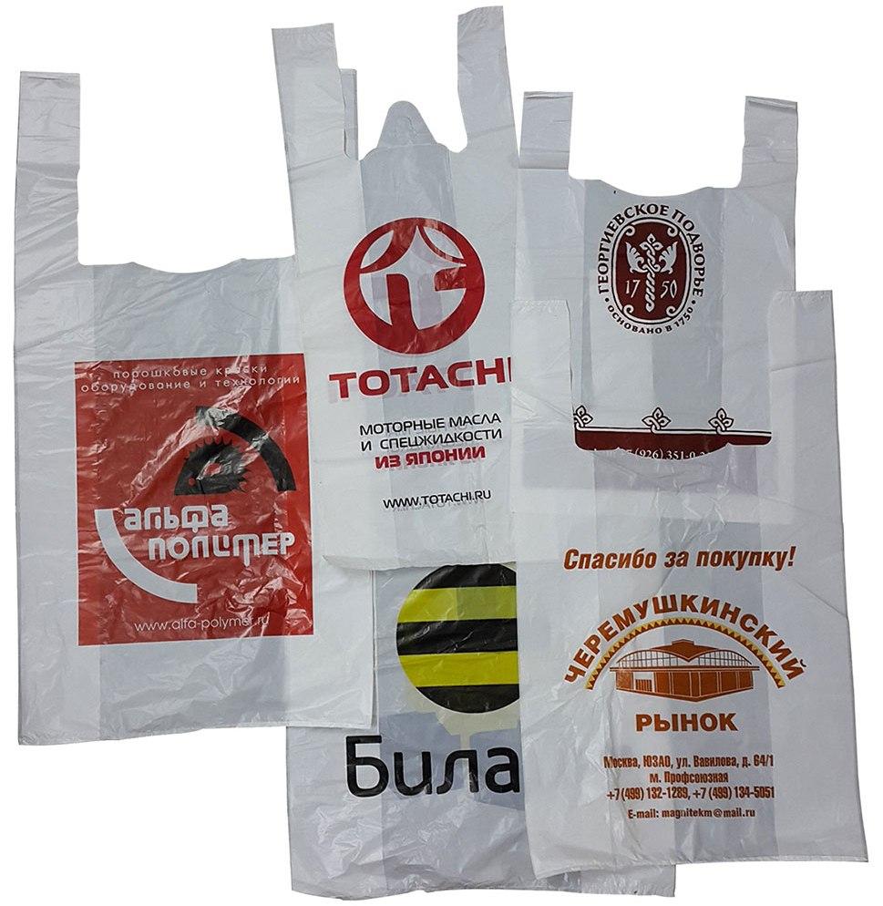 Пакеты с майкой с логотипом
