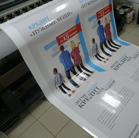 Услуг по изготовлению информационных наклеек
