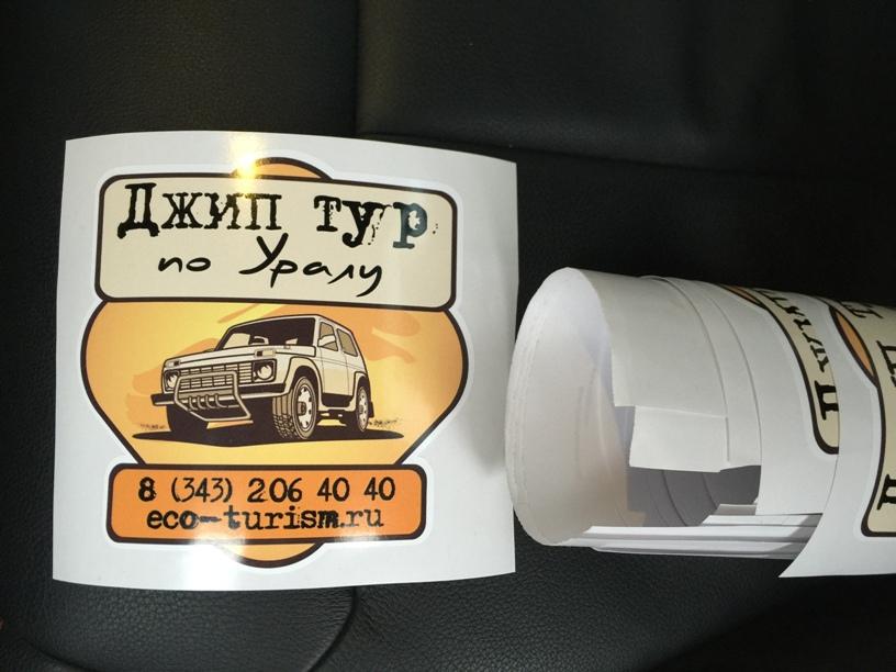 Бумажные пакеты крафт-бумаги с логотипом