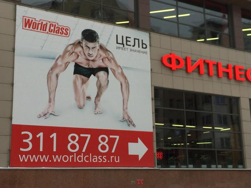 Banner deshevo v Ekaterinburge